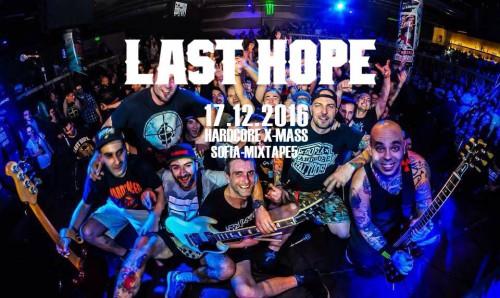 Last Hope HARDCORE X-MASS