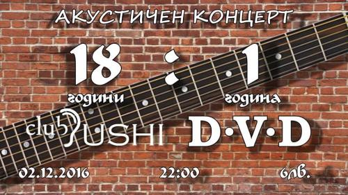 DVD 3 Ushi