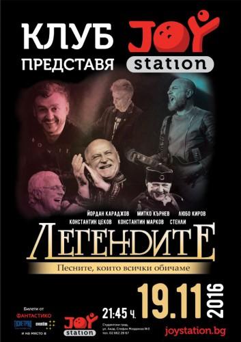 Legendite Joy Station