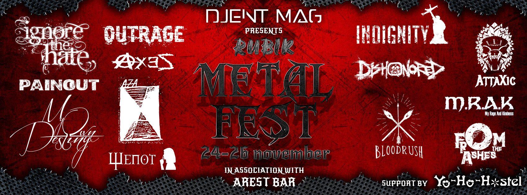 Rubik Metal Fest 2016