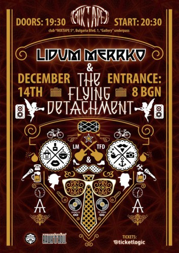 lidum merrko the flying poster