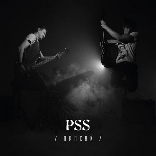 PSS by IvayloPetrov2
