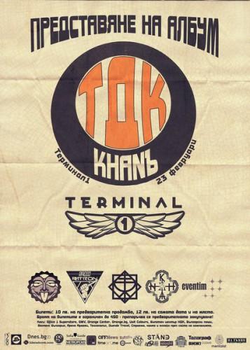 TDK poster022017