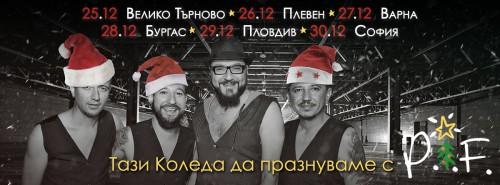 pif-facebook-xmastour-v5