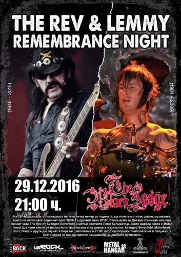 the rev&lemmy night2016