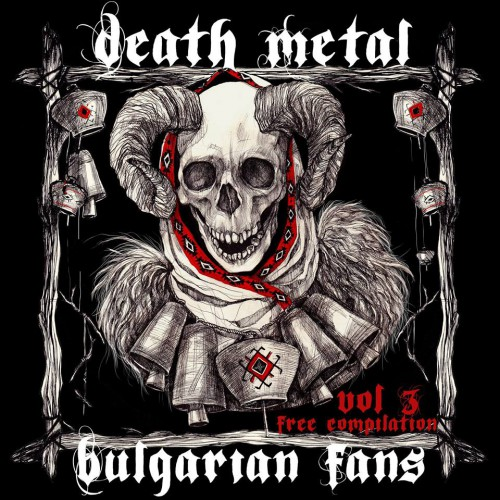 Death Metal Bulgarian Fans Vol.3
