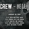 odd crew hellvetica 2017