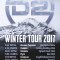 D2_WinterTour2017