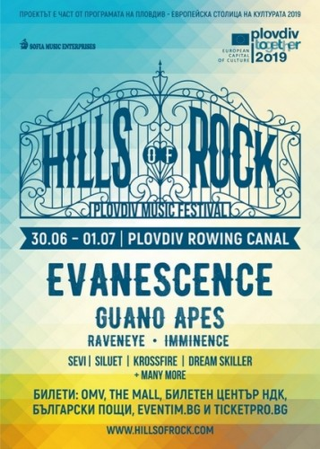 HillsOfRock POSTER evanescence- guano + others