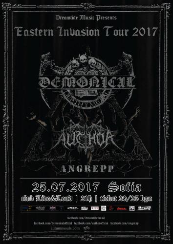 Спечелете покана за концерта на DEMONICAL, AUTHOR и ANGREPP