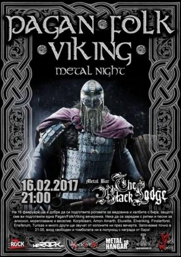 pagan-folk2017 black l