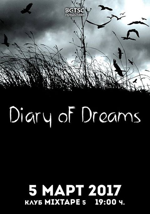 Diary of dreams POSTER Alt