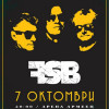 FSB_artwork 2017