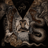 Inferno_-_Gnosis_Kardias_(Of_Transcension_and_Involution).jpg