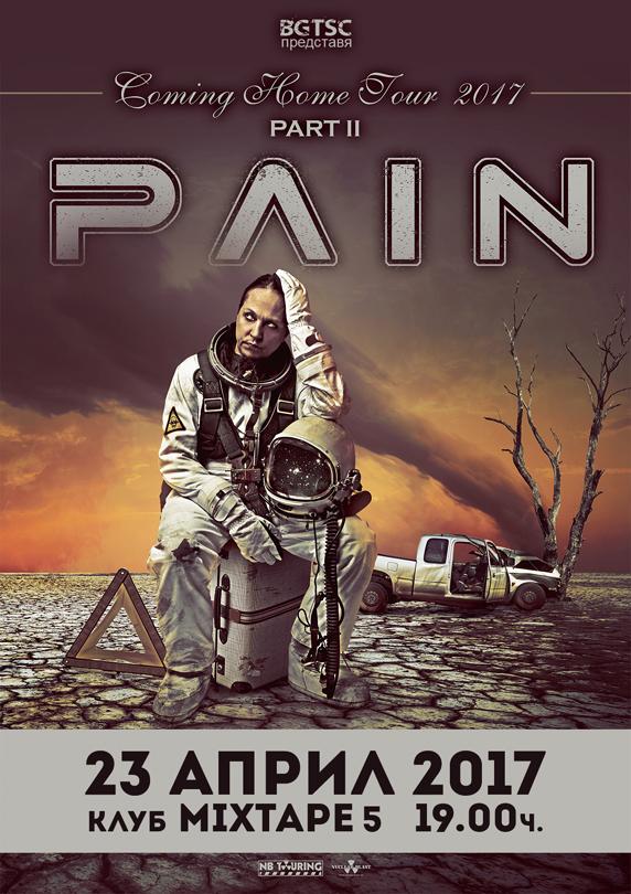 PAIN Poster 04_02_2017BG (1)
