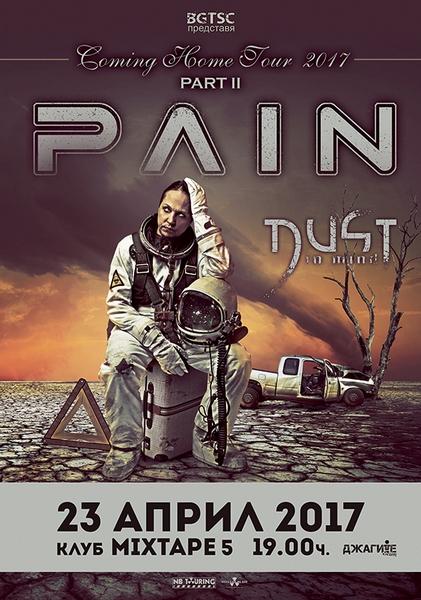 PAIN20170423BG