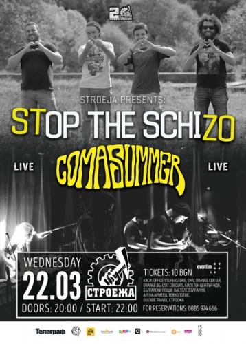StopTheSchizo_comasummer Stroeja