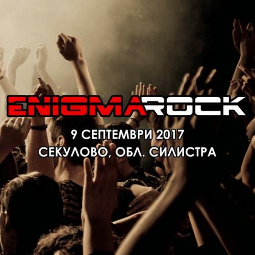 Enigma Rock Sekulovo ER
