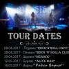 Tour_bendida