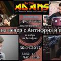 antifriz acoustic