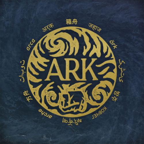 in hearts wake ark 2017