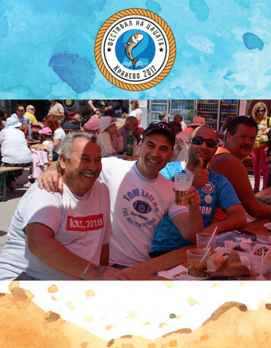 Festival na Cacata 2017 2