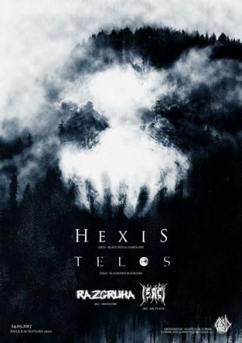 Hexis_Telos_razgruha_Bqs_poster_small