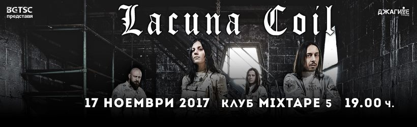 Lacuna Coil @Mixtape 5, November 17 2017