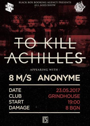 To Kill Achilles - poster