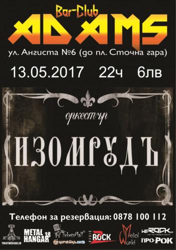 adams13052017