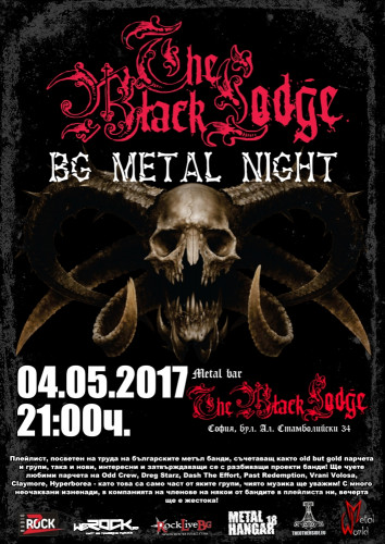 bg-metal-2017