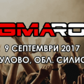 enigma rock 2017