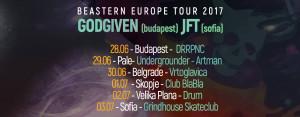 JFT тръгват на турне из Балканите
