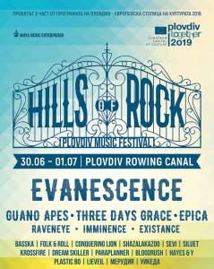 Hills of Rock очаква над 12 000 души този уикенд в Пловдив