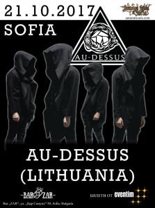 Подробности за концерта на AU-DESSUS