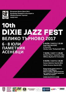Велико Търново събира класата в авторския джаз