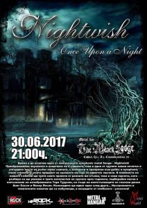 30.06.17г. – The Nightwish Once Upon a Night