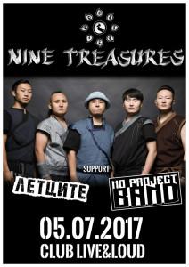 Фолк метъл от Монголия през юли в клуб Live & Loud