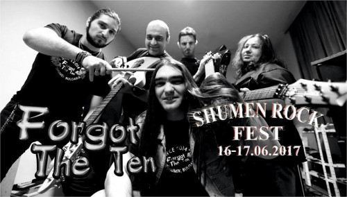 shumen rock fest - forgot the