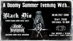 Италианската слъдж/дуум банда BLACK DIO с концерт у нас през август