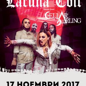 LACUNA COIL LC20171117BG (4)