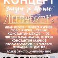 Poster_ZaednoZaMitio_Varna