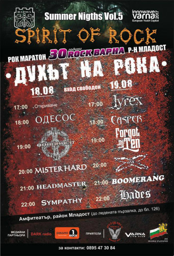 SPIRIT OF ROCK varna