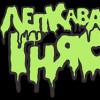 lepkava gnias logo