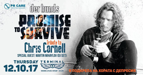Chris Cornell Tribute by Der Hunds