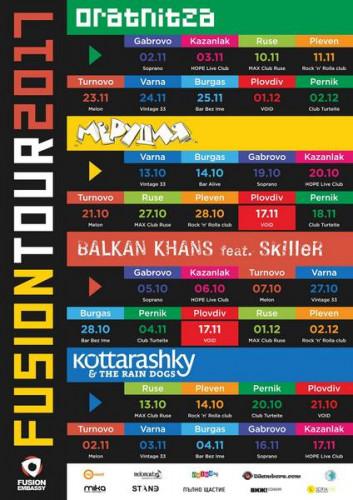 FUSION TOUR 2017