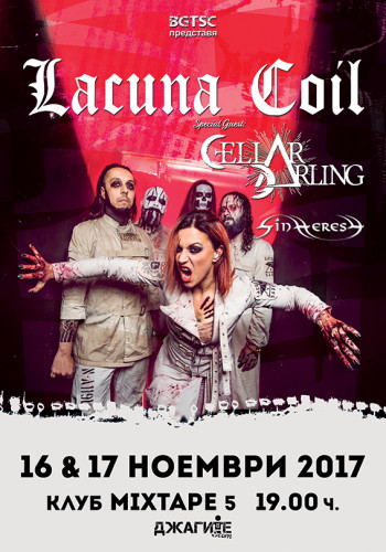 Lacuna_Coil ALL_Bands 2017