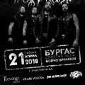 news_Roting Christ Burgas 2018 poster 2