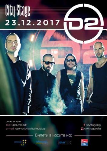 Poster_D2