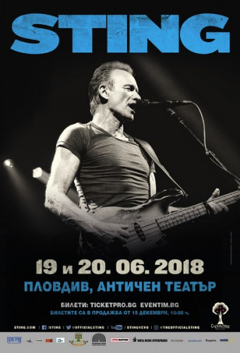 Sting_Bulgaria_Plovdiv_localised artwork[2]